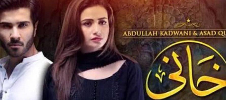 Khaani Episode 8 Review – No Development So Far