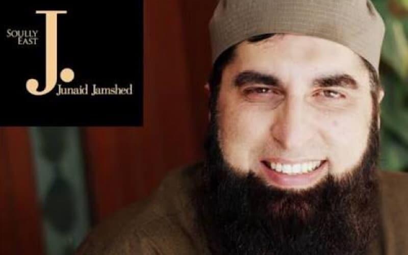 Remembering Junaid Jamshed !!!