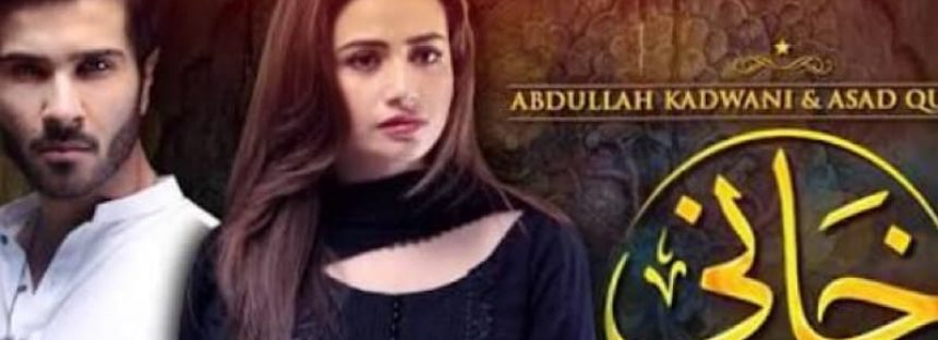Khaani Episode 7 Review – The Story Stands Still