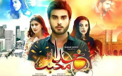 Khuda Aur Mohabbat Season 3 In Works!