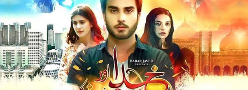 Khuda Aur Mohabbat Season 3 In Works!