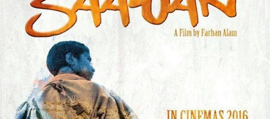 'Saawan' is Out of Oscars 2018 Race