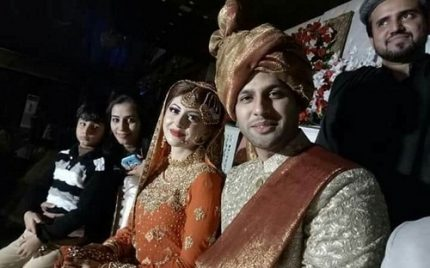 Moomal Khalid And Usman Patel Got Married!
