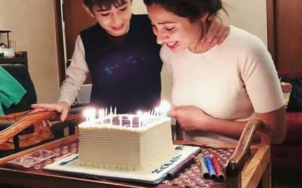 Mahira Khan's Cutest Birthday Celebration With Son Azlan!