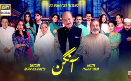 Aangan Episode 8 Review – Entertaining!