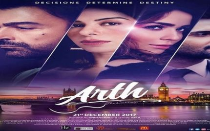 Arth – The Destination – Film Review