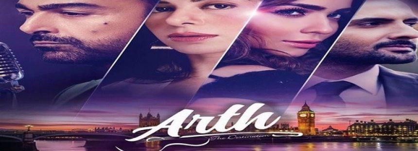 Arth – The Destination – Film Review