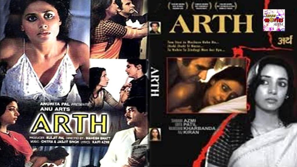 Mahesh Bhatt fanboys over new Arth 2 track 'Murshed Ji'