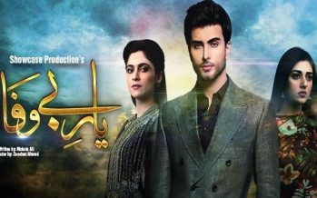 Yaar e Bewafa Last Episode Review – Sweet!