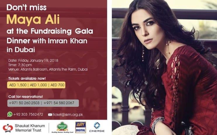 Mahira Khan And Maya Ali Join Fundraising For Shaukat Khanum Hospital