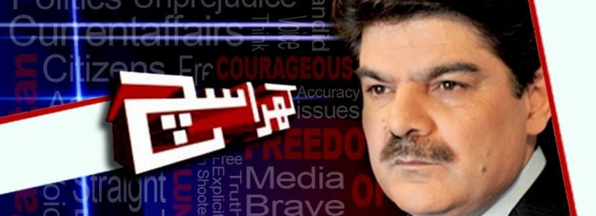 Mubashir Lucman Rates Channels, Actors, Singers and What Not