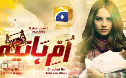 Umm E Haniya Episodes 3&4 Review – Wonderful