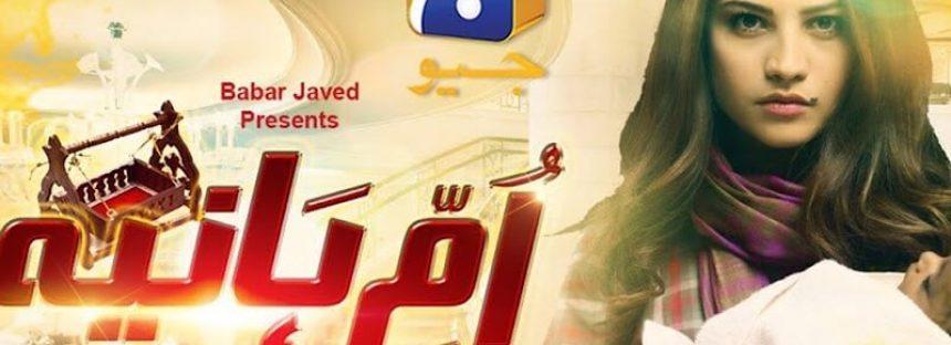 Umm E Haniya Episodes 1&2 Review – Interesting Start