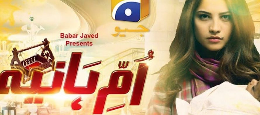 Umm E Haniya Episodes 5&6 Review – Intense