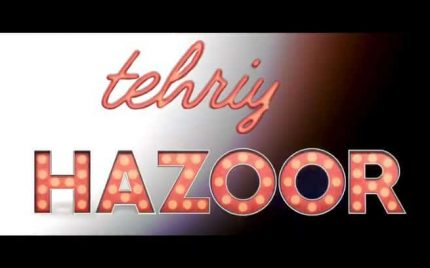 Azad's New Song 'Tehriye Hazoor' Is Out