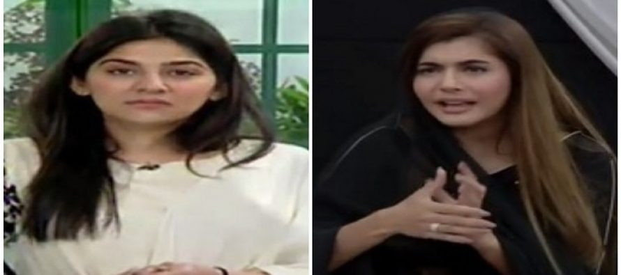 ARY Morning Shows – Cashing In On Another Tragedy!