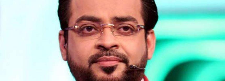 Amir Liaquat Hussain Launches A Website!