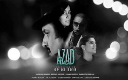 "Trailer Of Rehan Sheikh's Movie ""Azad"""