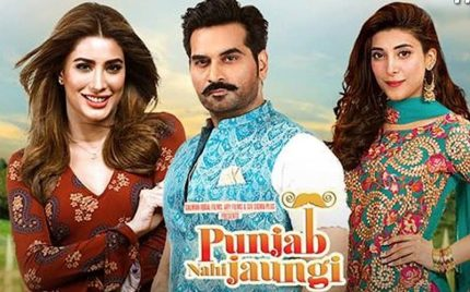 First Pakistani Film To Cross 50 Crore Mark
