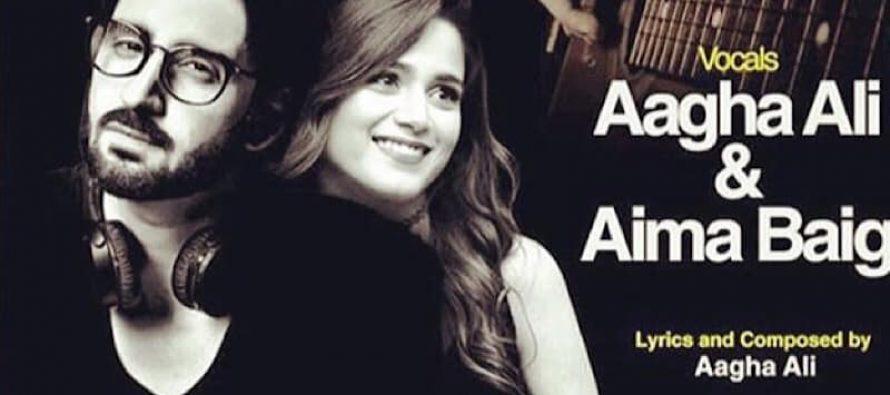 Agha Ali And Aima Baig To Sing OST Of Mere Bewafa