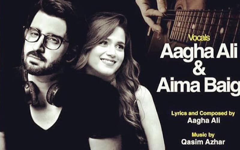 Agha Ali And Aima Baig To Sing OST Of Mere Bewafa
