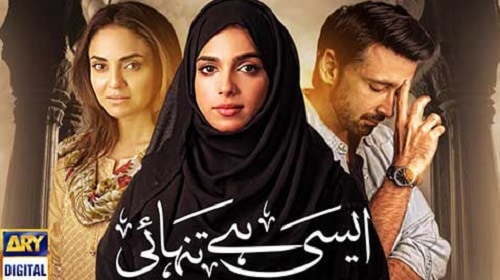 Image result for List Of Most Overrated Dramas In 2018