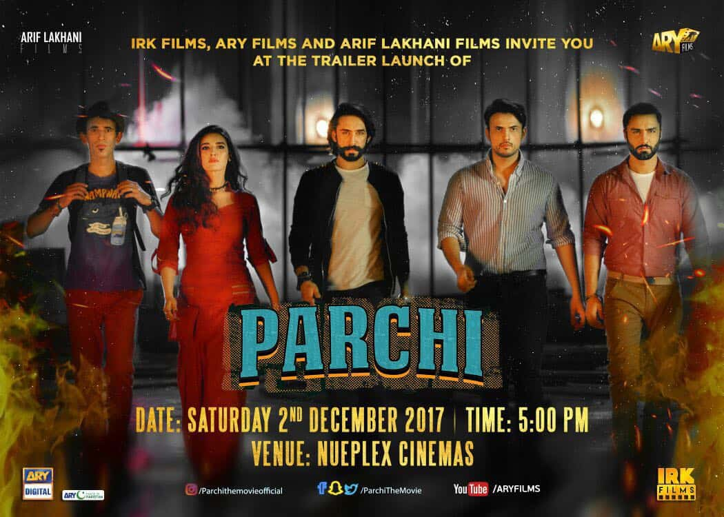 E invite Parchi Trailer launch
