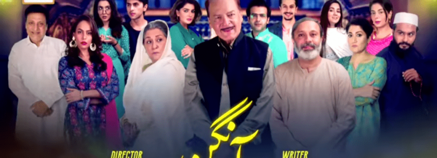Aangan Episode 12 Review – A Meaningful Drama!