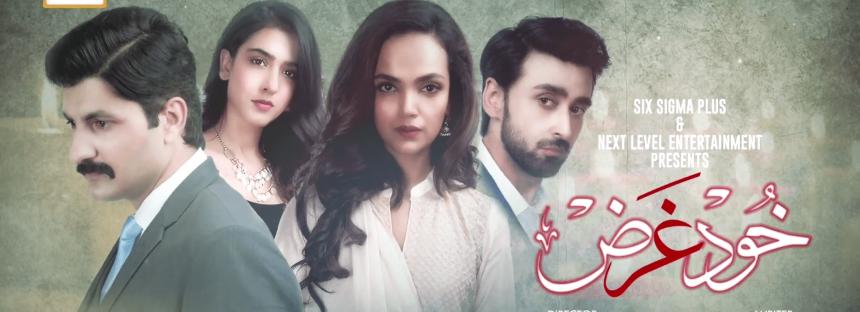 Khudgarz Episode 7 & 8 Review – Amazing!