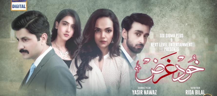 Khudgarz Episode 11 & 12 Review – Phenomenal!