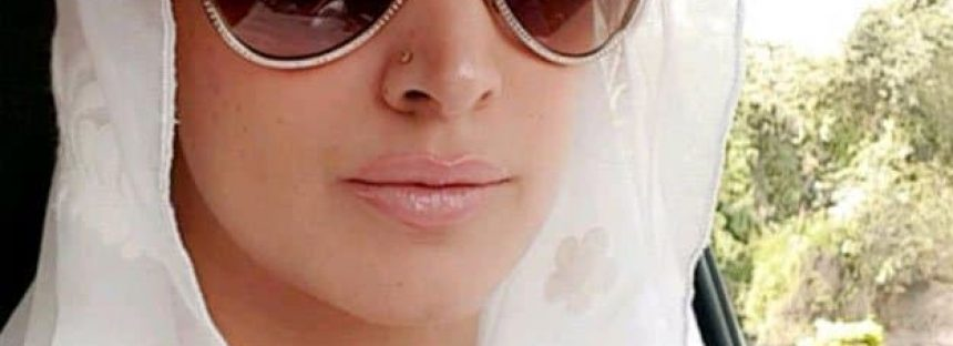 It is my final decision not to get married ever again— Noor Bukhari