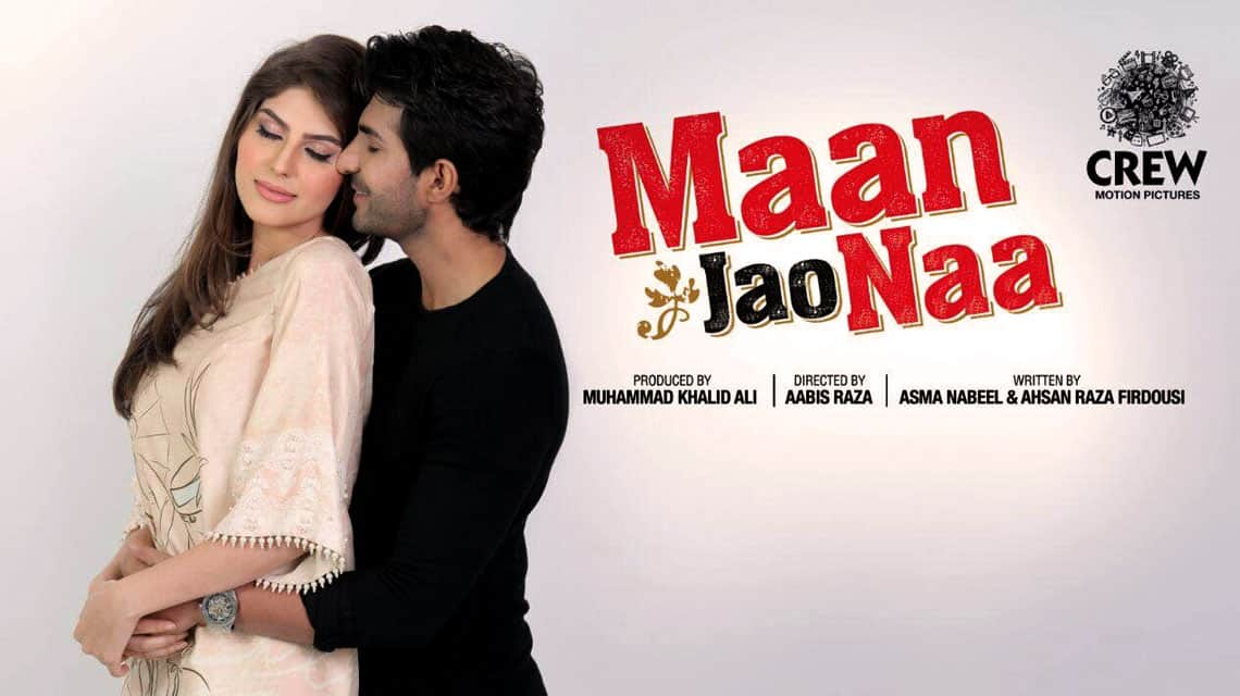 pakistani movie maan jao na lead
