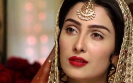 Don't Like To Show Skin And Baby Bump: Ayeza Khan!