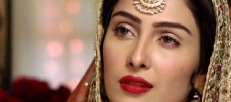 Don't Like To Show Skin And Baby Bump: Ayeza Khan!