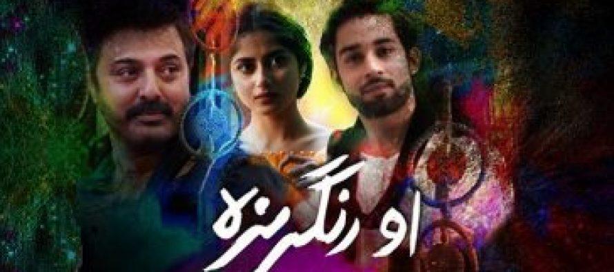 O Rangreza Last Episode – Review!