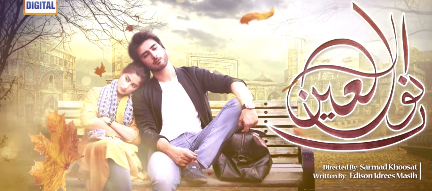 Noor ul Ain Episode 2 Review – Sweet!