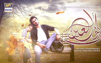 Noor ul Ain Episode 1 Review – Full On Love Story!