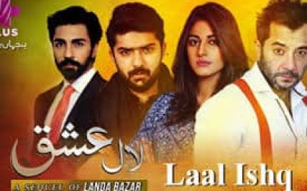 Laal Ishq Episodes 18&19 Review – Work Of A Genius