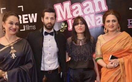 "Celebrities At Movie Premiere Of ""Maan Jao Na"""