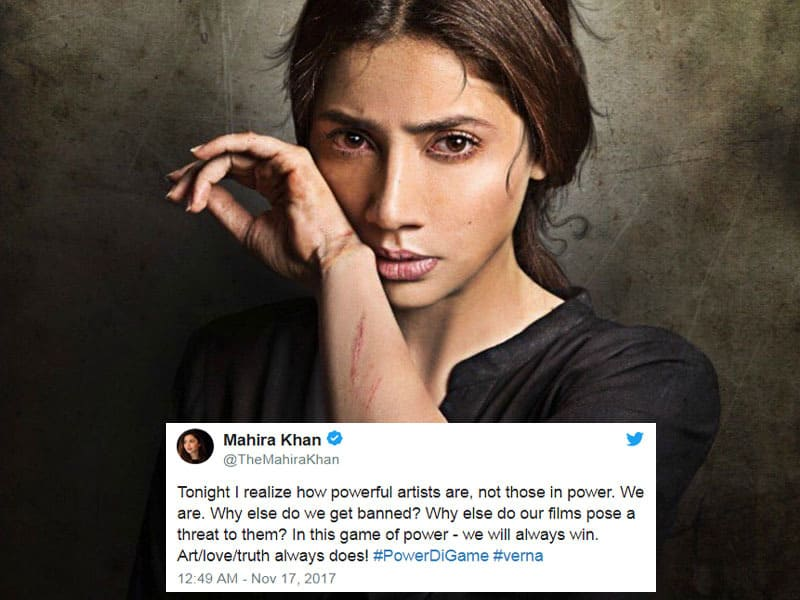 Mahira Khan To Attend UK Asian Film Festival 2018