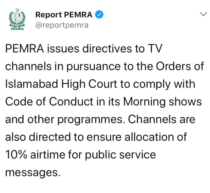 PEMRA Directs TV Channels To Monitor Their Morning Shows