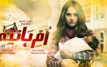 Umm E Haniya Episodes 7&8 Review – Thriller