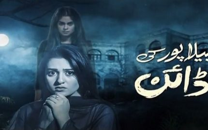 Bela Pur Ki Dayan Episode 11 Review – Frightfully Engaging