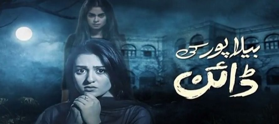 Bela Pur Ki Dayan Episode 9 Review – Intriguing!