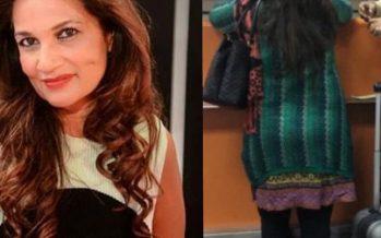 Frieha Altaf Gives An Explanation !!!