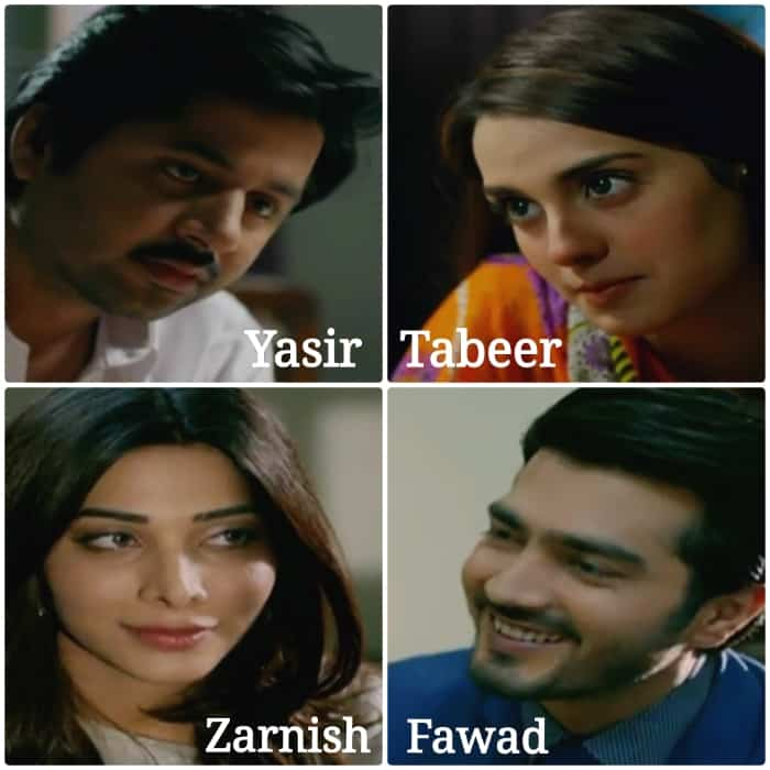 Tabeer Episode 1 - Review!