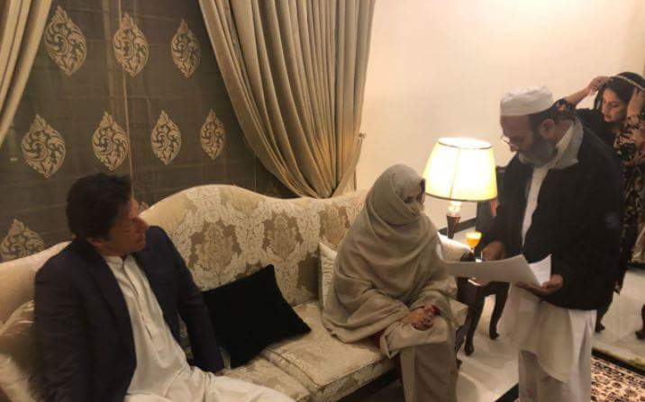 Imran Khan Got Married!