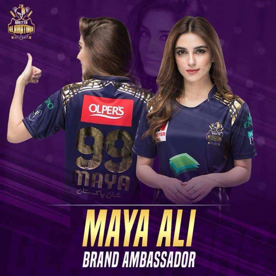 Maya Ali Is The New Brand Ambassador For Quetta Gladiators!