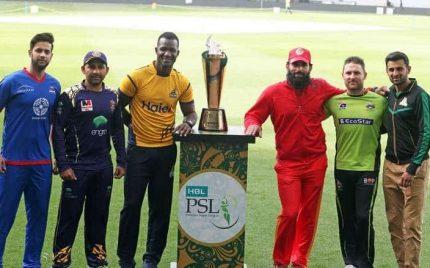 PSL3 Trophy Unveiled