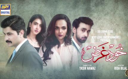 Khudgarz Episode 19 Review – Beautiful!